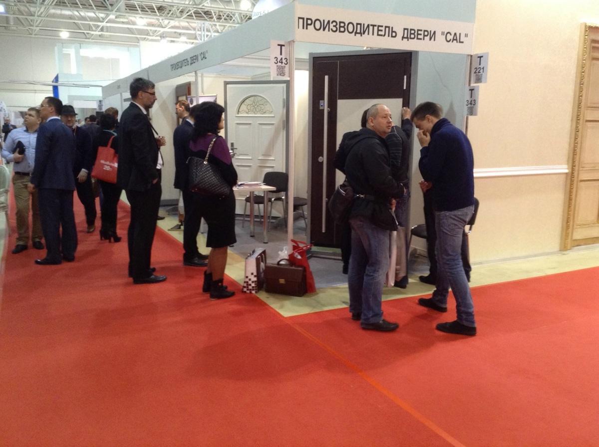 Podsumowanie targów w Moskwie i konferencji  w Aachen